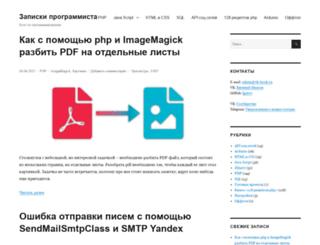 vk-book.ru screenshot