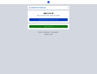 vk.ru screenshot