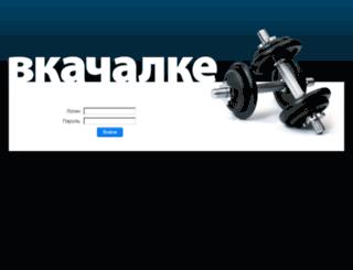 vkachalke.biz screenshot