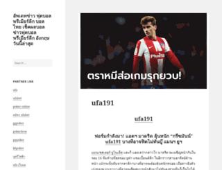 vkinoteatre.net screenshot