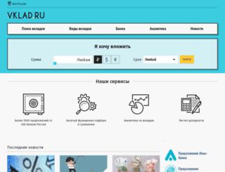 vklad.ru screenshot
