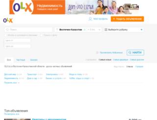 vko.slando.kz screenshot
