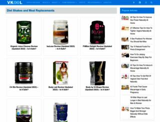 vkool.com screenshot