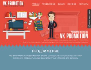 vkpr.org screenshot