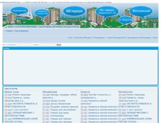vkrasnodar.info screenshot