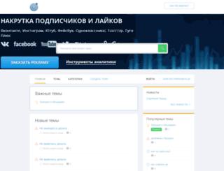 vktarget.copiny.com screenshot