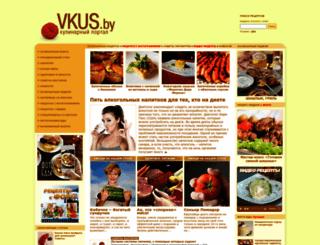 vkus.by screenshot