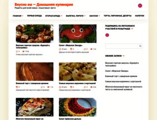 vkusno-em.com screenshot