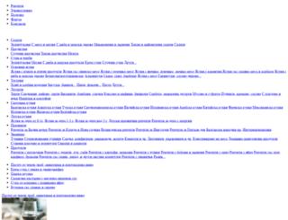 vkusnoikrasivo.com screenshot