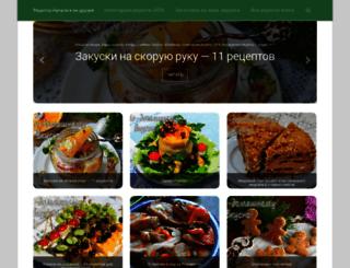 vkusnonatalie.ru screenshot
