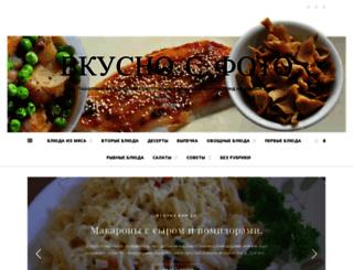 vkusnosfoto.ru screenshot