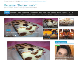 vkusnyatinki.ru screenshot