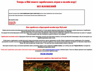 vla2073.narod.ru screenshot