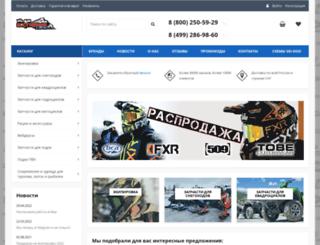 vladextremelife.ru screenshot