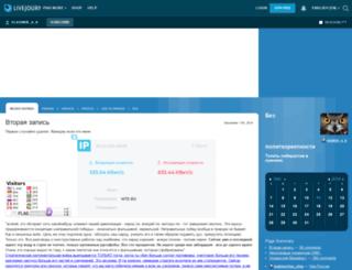vladimir-a-k.livejournal.com screenshot
