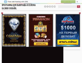 vladimir-mirono1.narod.ru screenshot