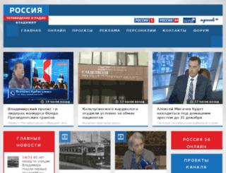 vladimir.rfn.ru screenshot