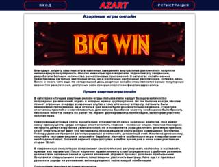 vladimirovna.biz screenshot