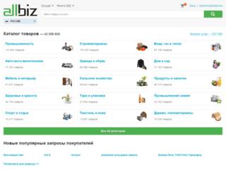vladivostok.all.biz screenshot