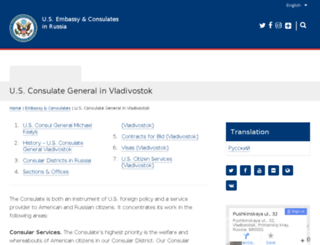 vladivostok.usconsulate.gov screenshot