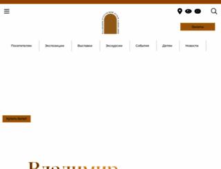 vladmuseum.ru screenshot