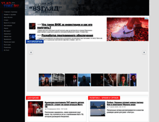 vladtime.ru screenshot