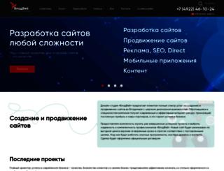 vladwebstudio.ru screenshot