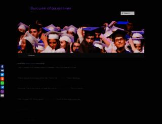 vlunn.ru screenshot