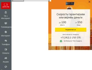 vlz.citydom.ru screenshot