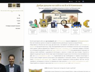 vm-kompania.com screenshot