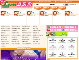 vmall33.sunup.net screenshot