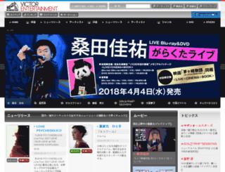 vmd.jvcmusic.co.jp screenshot