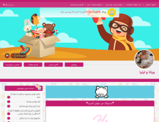 vmi.niniweblog.com screenshot