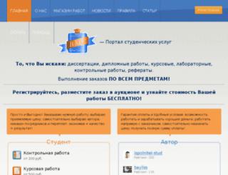 vmirestudentov.com screenshot