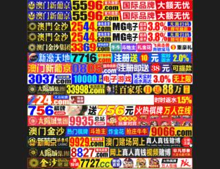 vmn123.com screenshot