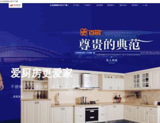 vmonepage.com screenshot