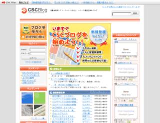 vmpzt.cscblog.jp screenshot