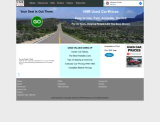 vmrintl.com screenshot