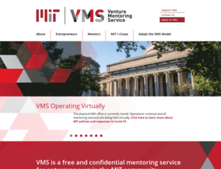 vms.mit.edu screenshot