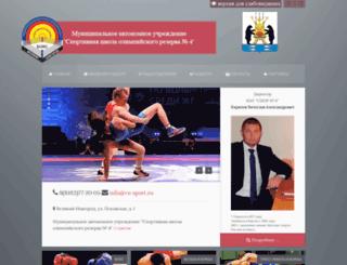 vn-sport.ru screenshot