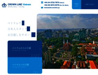 vn.crownline.jp screenshot