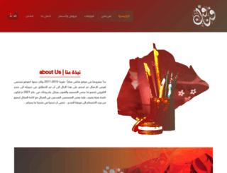 vnavn.net screenshot