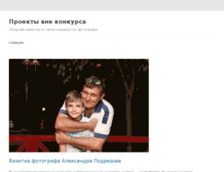 vne-konkursa.kz screenshot