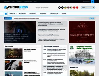 vnews.agency screenshot