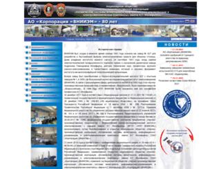 vniiem.ru screenshot