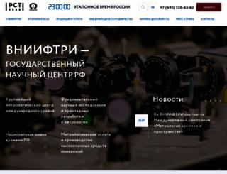 vniiftri.ru screenshot