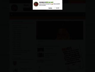 vniindia.com screenshot