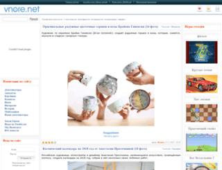 vnore.net screenshot