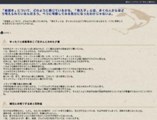 vnp.jp screenshot