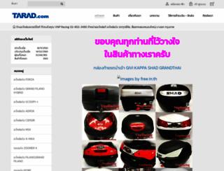 vnpracing.tarad.com screenshot